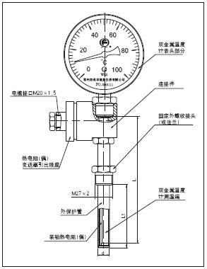 热电阻(偶)接线